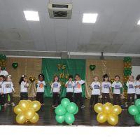 Escolas Peterpan